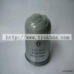 oil filter LFTQ3349