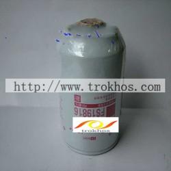 oil filter LF17535
