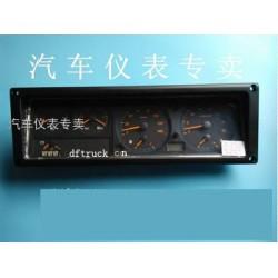 Combination instrument 3801GR05-020V