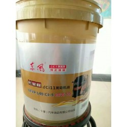Dongfeng Renault special oil