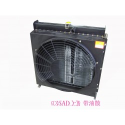 radiator for generator 6135AD